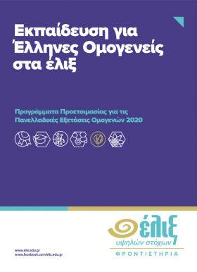 entypo-cover