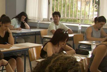 Οι ΕΒΕ όλων των Τμημάτων και των Ειδικών Μαθημάτων Γενικού Λυκείου